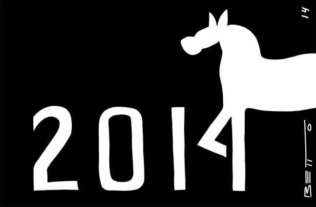 140105 año del caballo