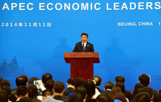 Cumbre de la Apec acuerda lanzar proceso para un área de libre comercio