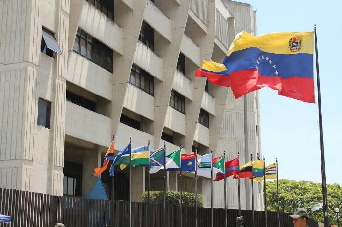 Ciudadanos solo han objetado a cinco de los 424 aspirantes al TSJ