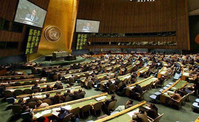 Esto fue lo que recomendó la ONU al Estado Venezolano