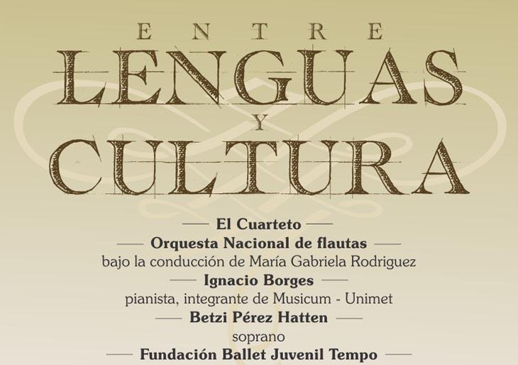 entrelenguasyculturas
