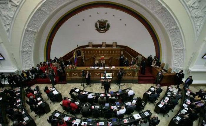Sesión de la Asamblea Nacional interrumpida por falta de luz