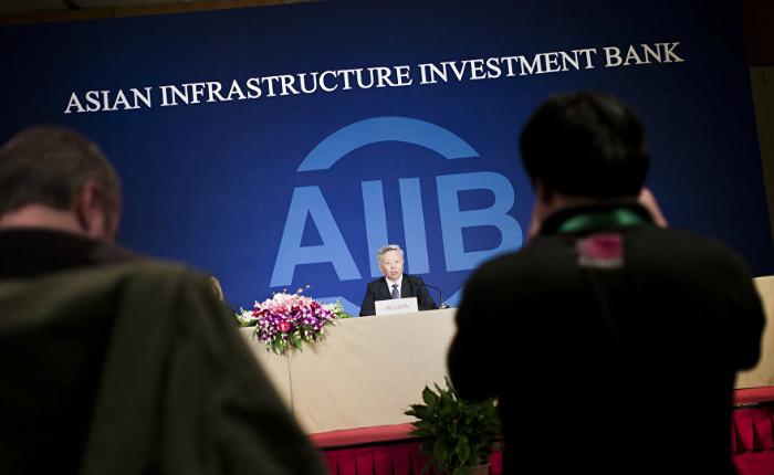 Venezuela ingresa a entidad prestamista china Banco Asiático de Inversión