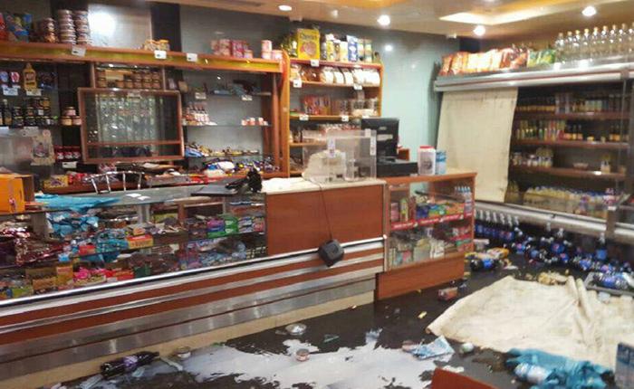 Saquean panadería y galpones de supermercado en Altos Mirandinos: reportan 15 heridos