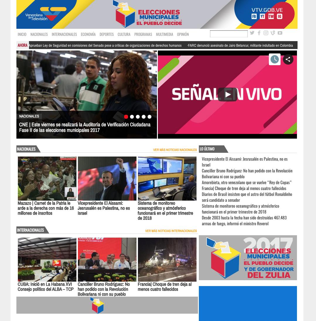 Captura de pantalla 2017-12-14 a la(s) 7.26.29 p. m.