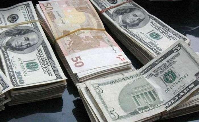 Subasta Dicom fijó precio del Euro en 3.728,64 bolívares soberanos