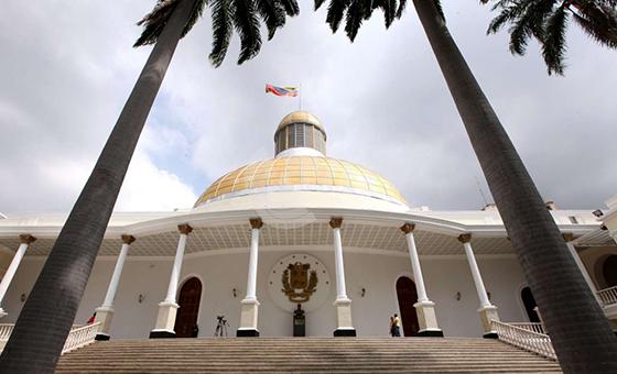 """Asamblea Nacional declara la """"emergencia compleja"""" del sector educativo"""