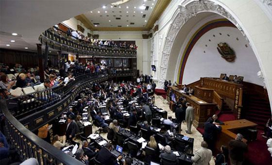 Asamblea Nacional: Economía se contrajo 29.8 % en último trimestre
