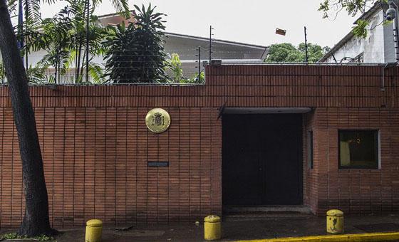 Gobierno de España repudia confiscación de SM Pharma en Venezuela