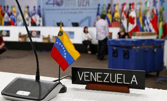 Proponen tarjeta de movilidad regional para venezolanos