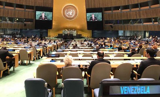 Estados Unidos degradó visado de la delegación venezolana en la ONU