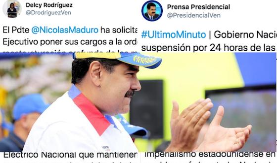 Durante los mega apagones la mitad de los mensajes de Maduro fueron emitidos vía Twitter