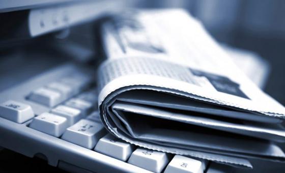 Los Runrunes de Bocaranda de hoy 19.07.2019: ALTO: Viva el periodismo libre