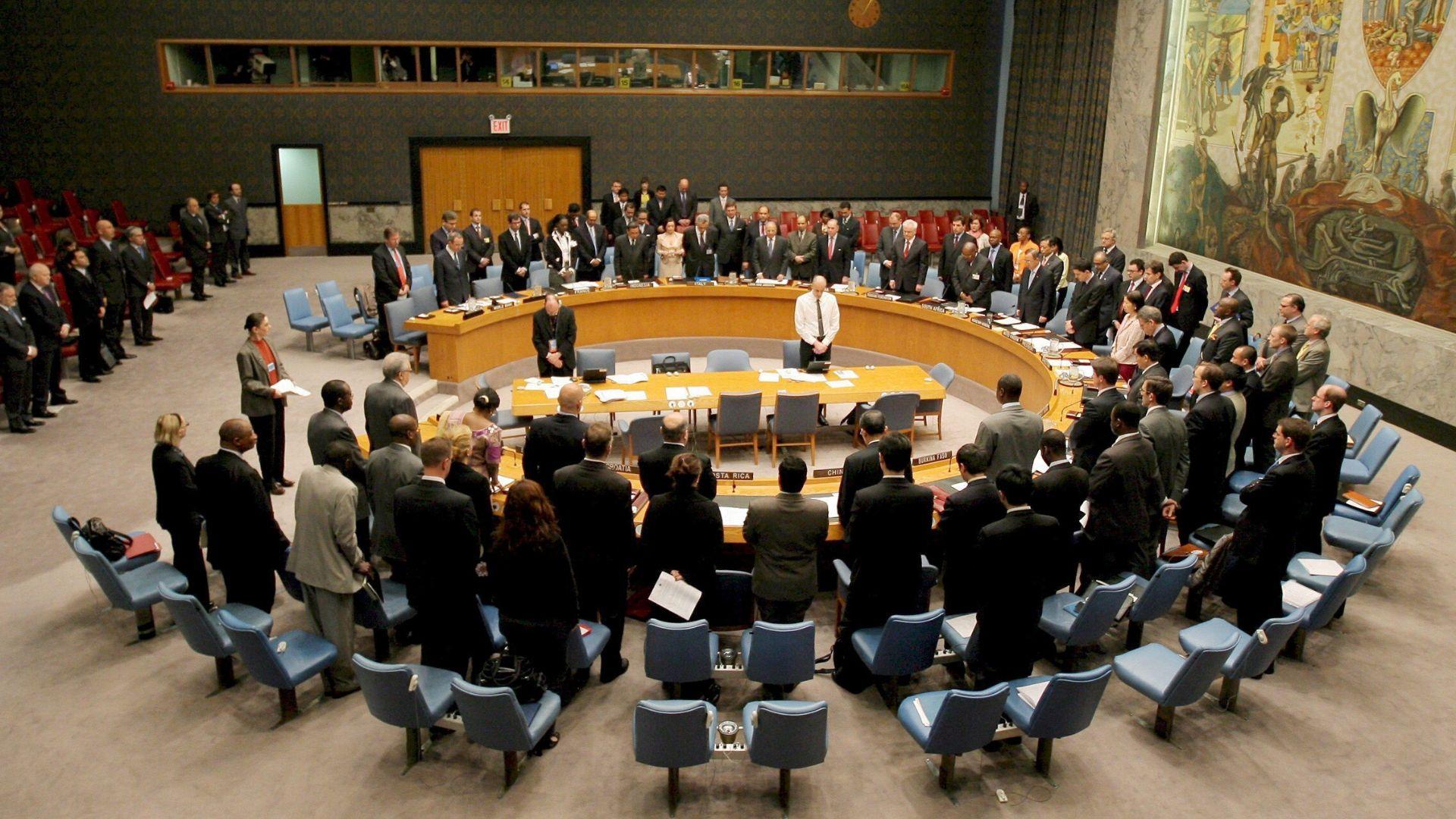 Gobierno denuncia a EEUU ante el Consejo de Seguridad