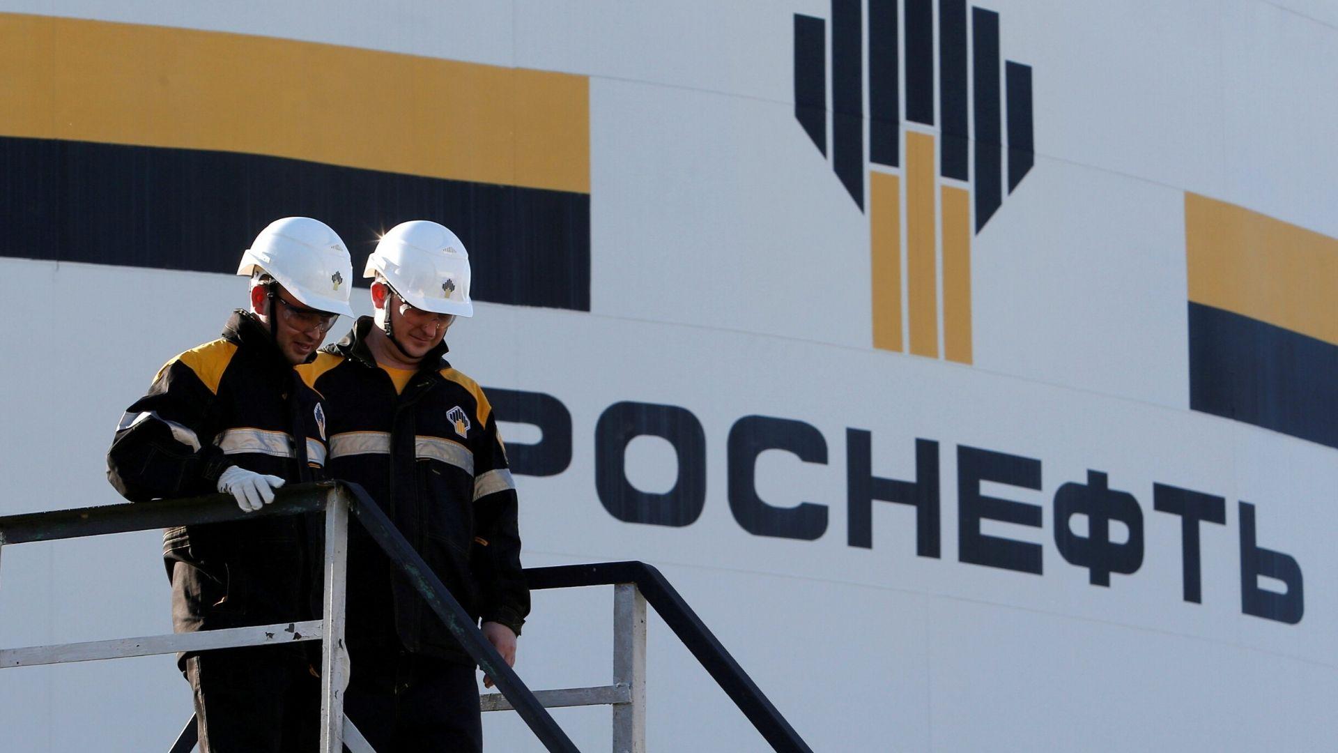 Rosneft formaliza el cese de sus actividades en Venezuela