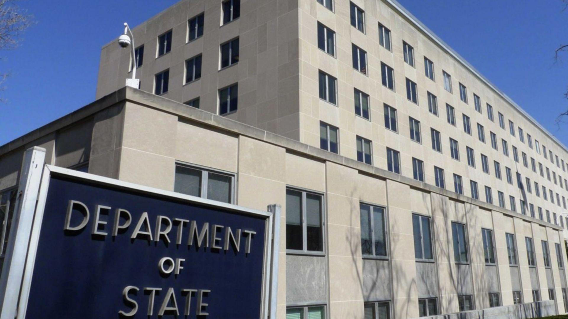 EEUU califica a Venezuela como un santuario para el terrorismo