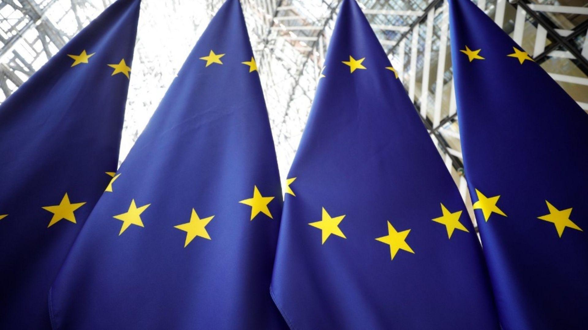 Congreso de España insta a promover sanciones de la UE contra Maduro